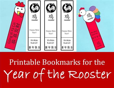 new year animals bookmarks printable rooster bookmarks for new year kid