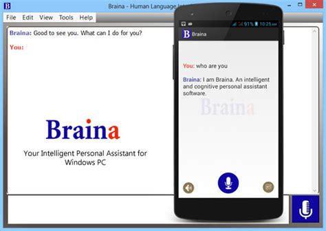 brainasoft home