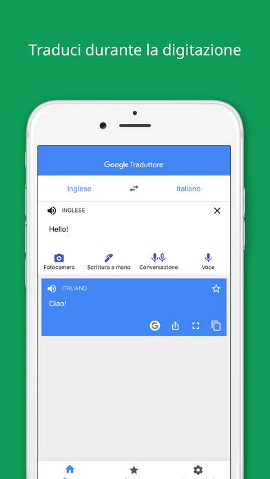 traduttore mobile traduttore una fantastica app per il nostro iphone