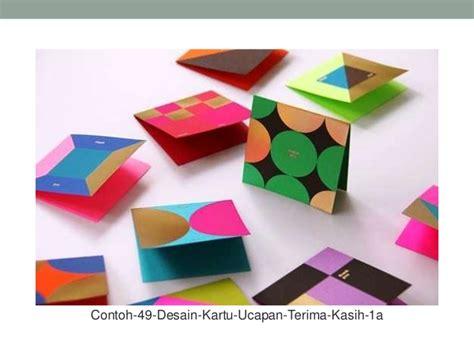 contoh desain kartu ucapan selamat contoh 49 desain kartu ucapan terima kasih