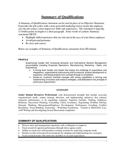 resume summary of qualifications sles summary of qualifications sle resume accounting