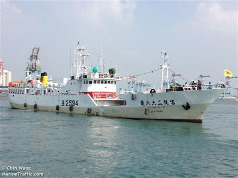 fv retriever type of ship other ship callsign wdf7681 vessel details for fu mao268 fishing vessel imo
