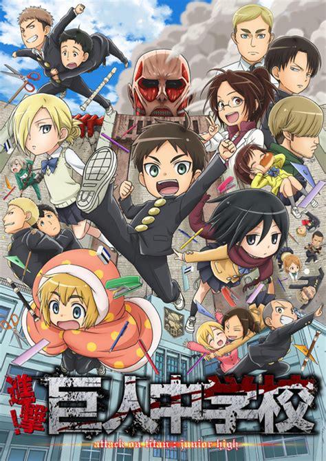Hs Tag Titan anime attaque des junior high school l episode 1 04 octobre 2015 news