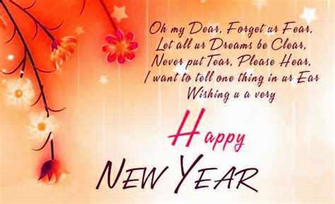 new year wishes for whatsapp happy new year whatsapp status 2018 new year status for