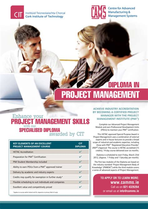 training course brochure cit cork institute of technology