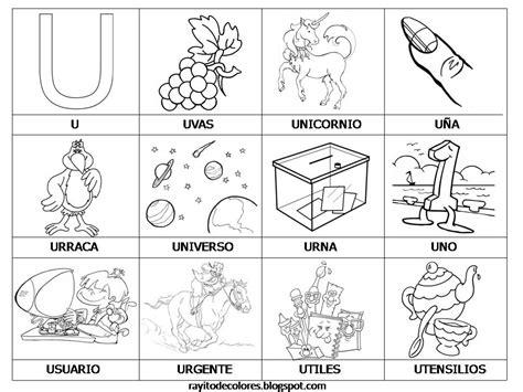 imagenes en ingles con letra u rayito de colores alfabeto en palabras de la a a la z