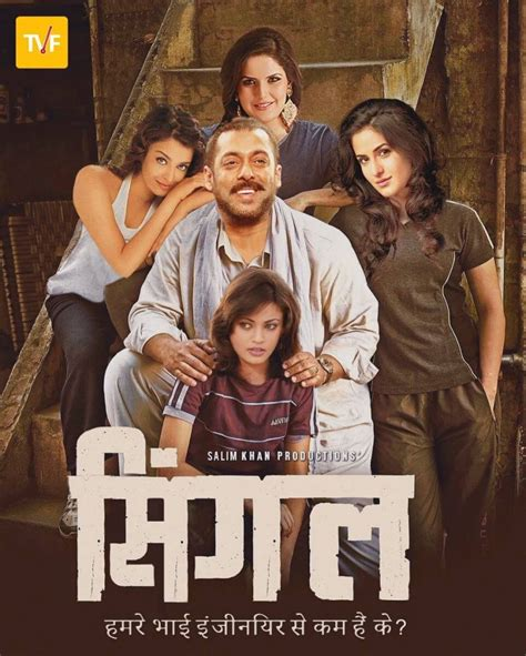 biography of movie dangal before dangal releases salman khan gets featured in