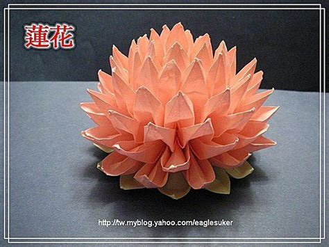 Origami Chrysanthemum - chrysanthemum fold and cut