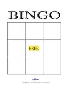 free bingo cards templates 5 best images of printable blank grid 3x3 blank sudoku