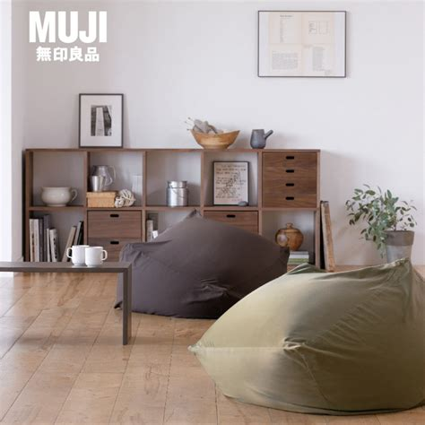 muji compact sofa muji compact sofa muji online welcome to the thesofa