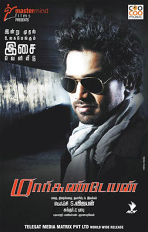download love failure songs in tamil more images tamil love failure ringtones free download love failure