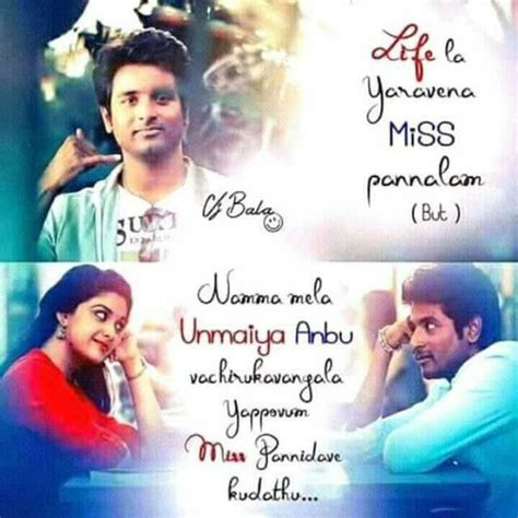 tamil movie love images with lines 1000 south quotes on pinterest southern girls southern