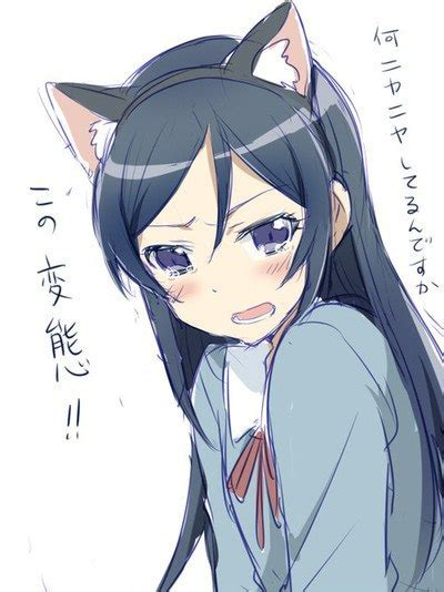 imagenes kawaii anime neko kawai neko uploaded by slaver on we heart it