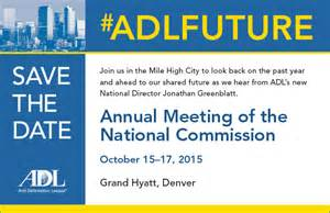 save the date meeting template anti defamation league upcoming events annual meeting