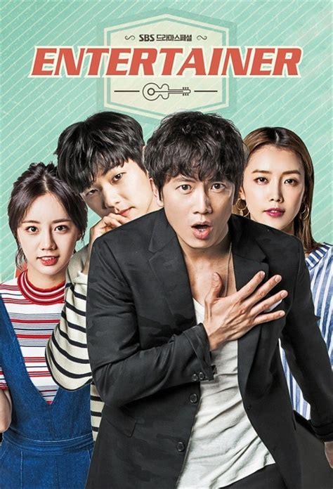Drama Korea Hong Dil Gong entertainer エ ー シ 2016 dizi bilgileri ve altyaz莖lar莖