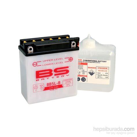 bs battery bbl  ybl   ah cca standart tip fiyati
