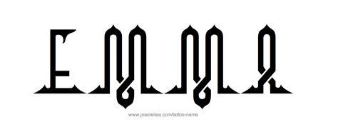 tattoo name emma design emma name tattoo designs