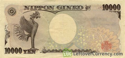 Teh Yen Yen 10000 japanese yen 2004 yukichi fukuzawa exchange yours