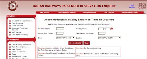 seats availability in trains by number check seat availability indian railways passenger