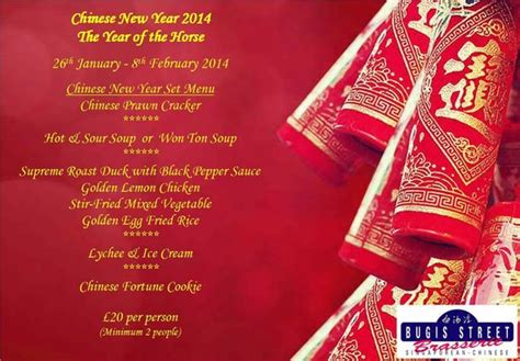 shun west new year menu new year set menu picture of bugis
