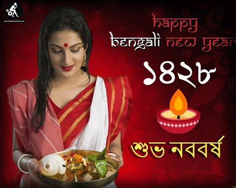 new year 2015 song free mp3 mp3 songs of bengali new year 1425 pohela