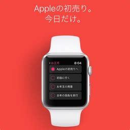 apple store new year sale apple macやiphoneなどを購入すると最高16 500円分のapple storeギフトカードがもらえる
