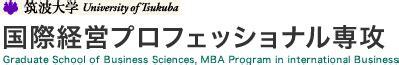 Tsukuba Mba by Graduate School Of Business Sciences Mba Program In
