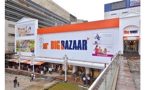 retail layout of big bazaar big bazaar