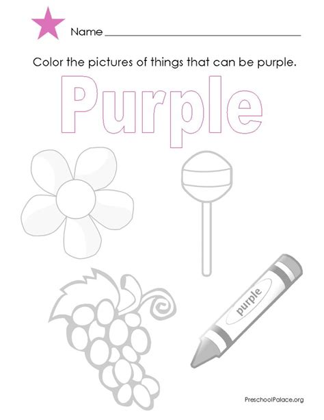 the color purple book activities 8 best letter e images on letter e worksheets