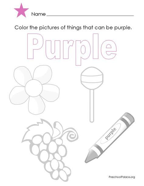 the color purple book worksheets 8 best letter e images on letter e worksheets