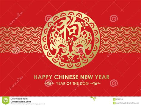 significance during new year significance of new year 28 images new year 2015 text