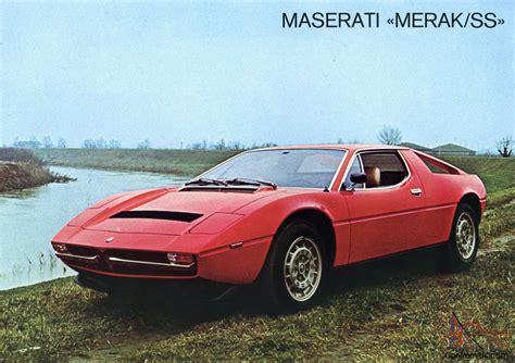 maserati merak for maserati merak car classics