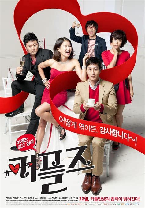 film love today korea korean movie opening today 2011 11 02 in korea quot couples