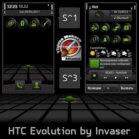 htc p3450 themes free download htc evolution symbian 3 theme download