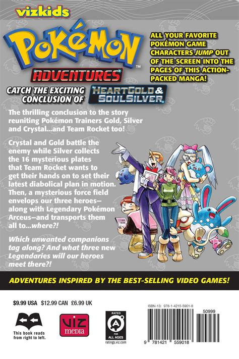 gold in the soul books pok 233 mon adventures gold soul silver vol 2 book