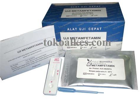 Alat Tes Narkoba alat tes narkoba metamfetamin merk uji metamfetamin tokoalkes