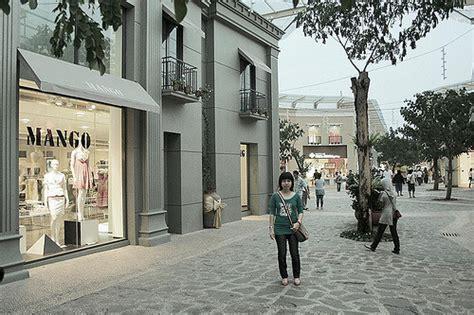 Sepatu Merk Bershka keunikan kota bandung nabella arfha