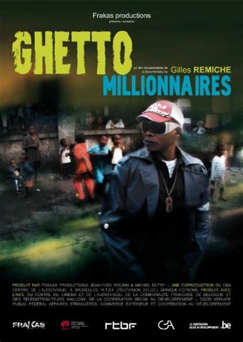 le ghetto franais 2020685809 films africultures
