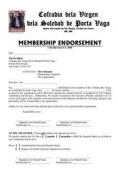 Endorsement Letter Là Gì requisitos de afiliaci 243 n pagina oficial de la virgen de