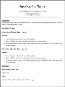 Resume Format And Sample sample resume templates resume template free printables jpg