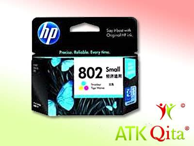 Tinta Printer Hp 46 Warna Tinta Printer Hp 802 Warna