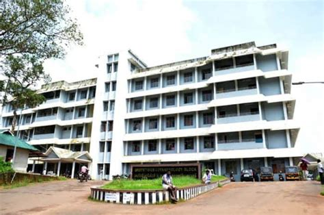 Government Mba Colleges In Kerala by Government College Kottayam