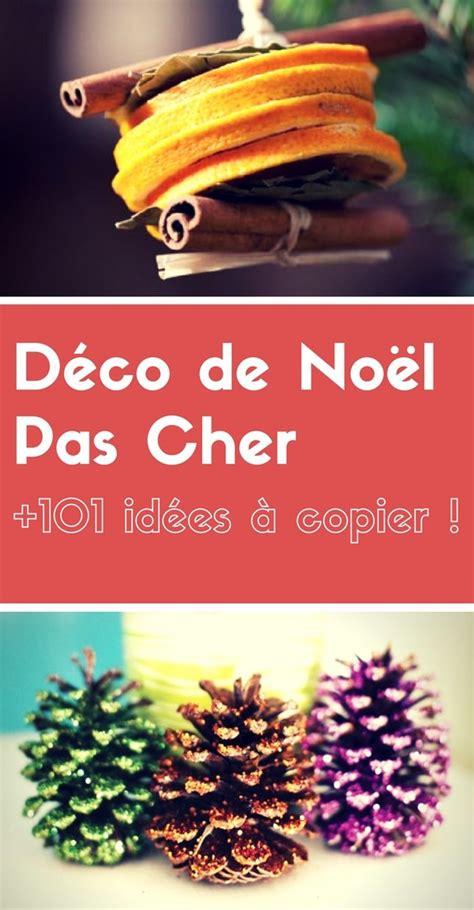 Fabriquer Deco De Noel Pas Cher by D 233 Co De No 235 L Pas Cher 101 Id 233 Es 224 Copier No 203 L 2019