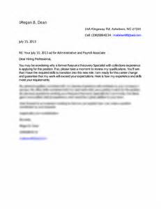 End Cover Letter by Best Photos Of Ending A Cover Letter How To End A Cover Letter Resume Banking Cover Letter