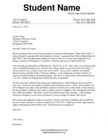 Leading Professional Executive Assistant Cover Letter Examples     best cover letter i ve ever read