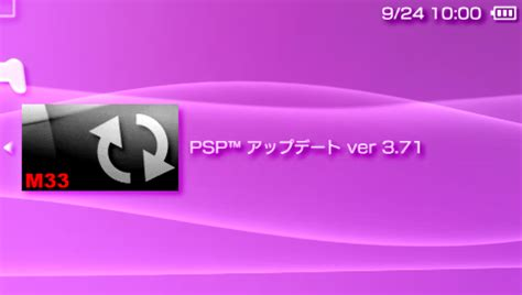psp e1008 themes crack psp 3 71 m33 2