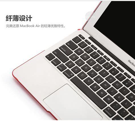 Air Keyboard Casing macbook air 11 6 12 13 3 15 pro end 7 1 2018 11 18 pm