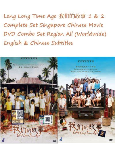 chinese film eng sub long long time ago 我们的故事 1 2 singapore chinese movie 2