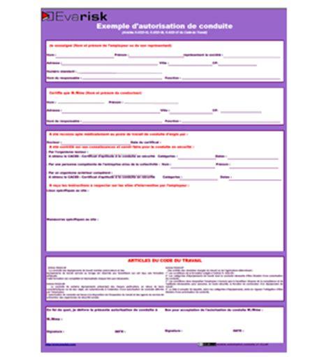 autorisation de si鑒e social mod 232 le d autorisation de conduite evarisk 201 valuation