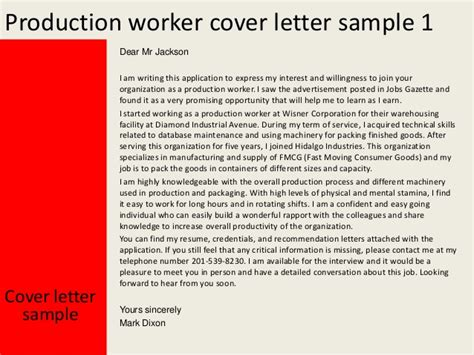 Production Worker Cover Letter by Production Worker Cover Letter